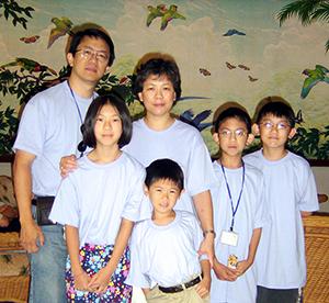 rev_teng-family